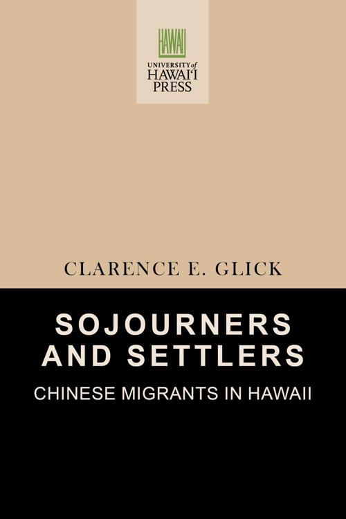 Sojourners and Settlers