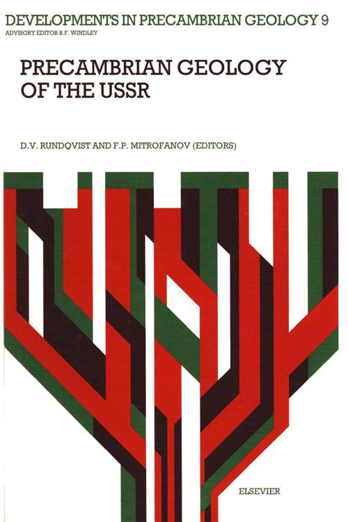 Precambrian Geology of the USSR