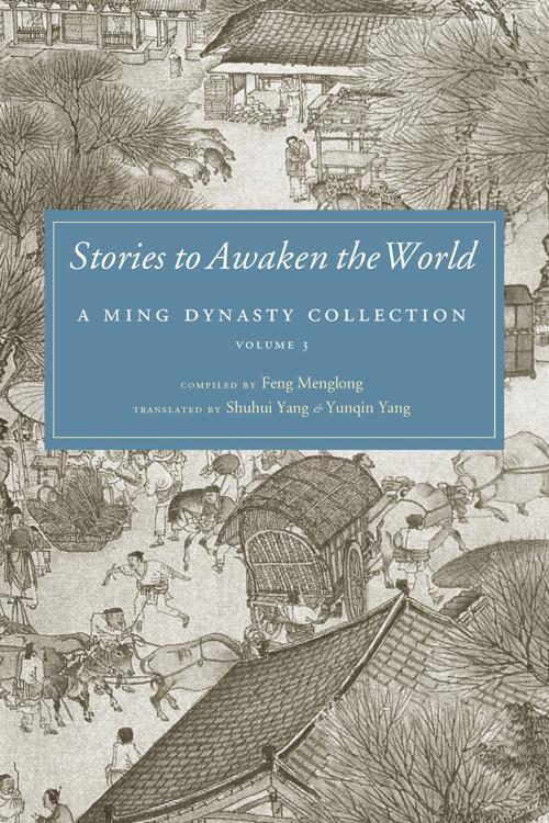 Stories to Awaken the World