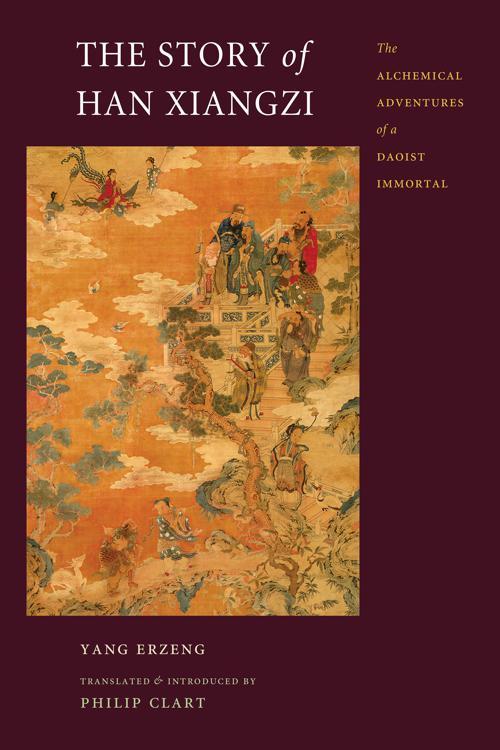 The Story of Han Xiangzi