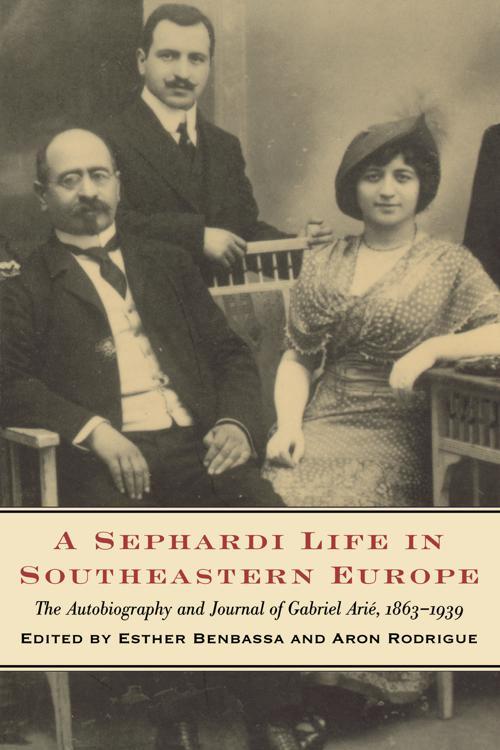 A Sephardi Life in Southeastern Europe