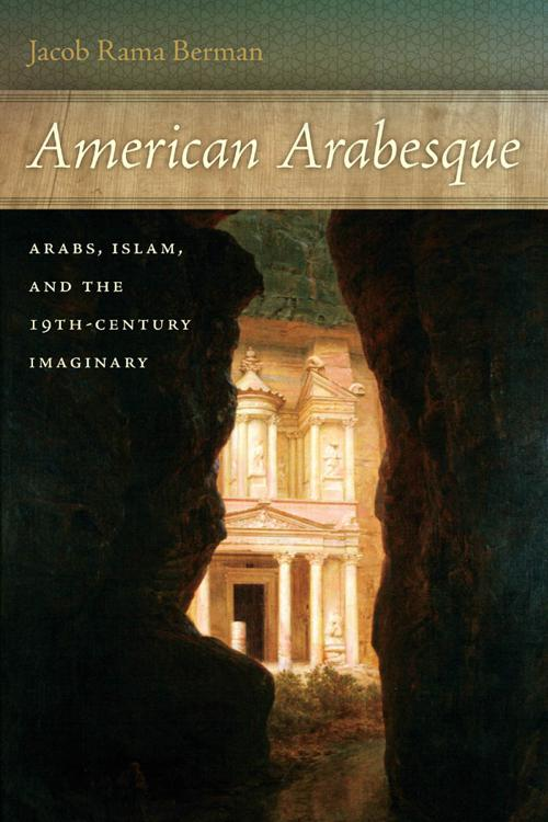 American Arabesque
