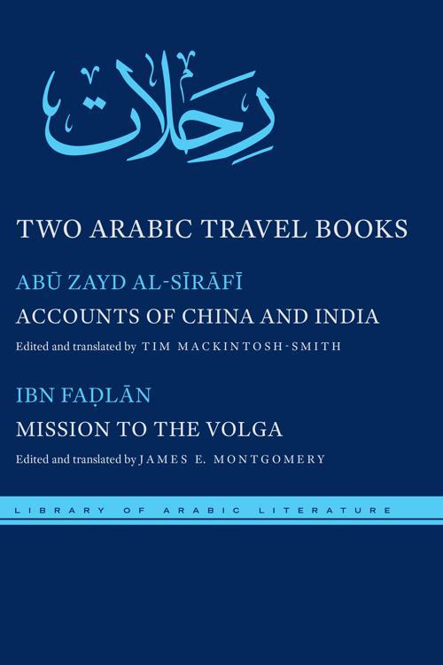 Two Arabic Travel Books