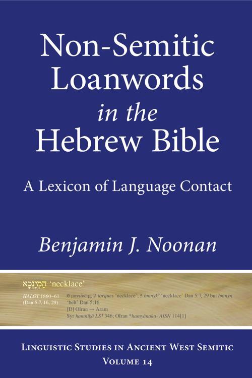 Non-Semitic Loanwords in the Hebrew Bible
