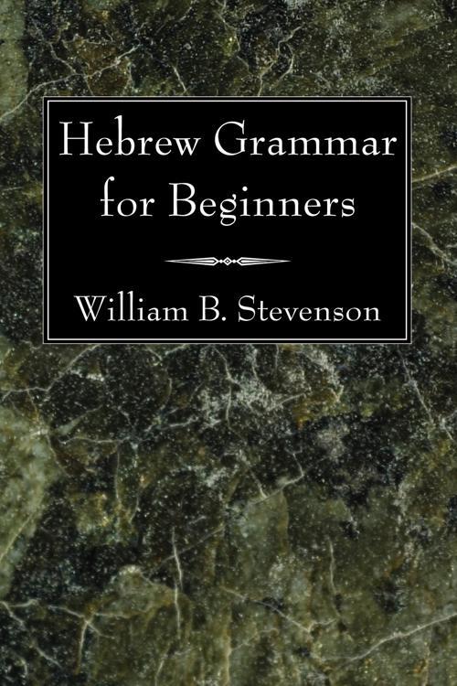 Hebrew Grammar for Beginners