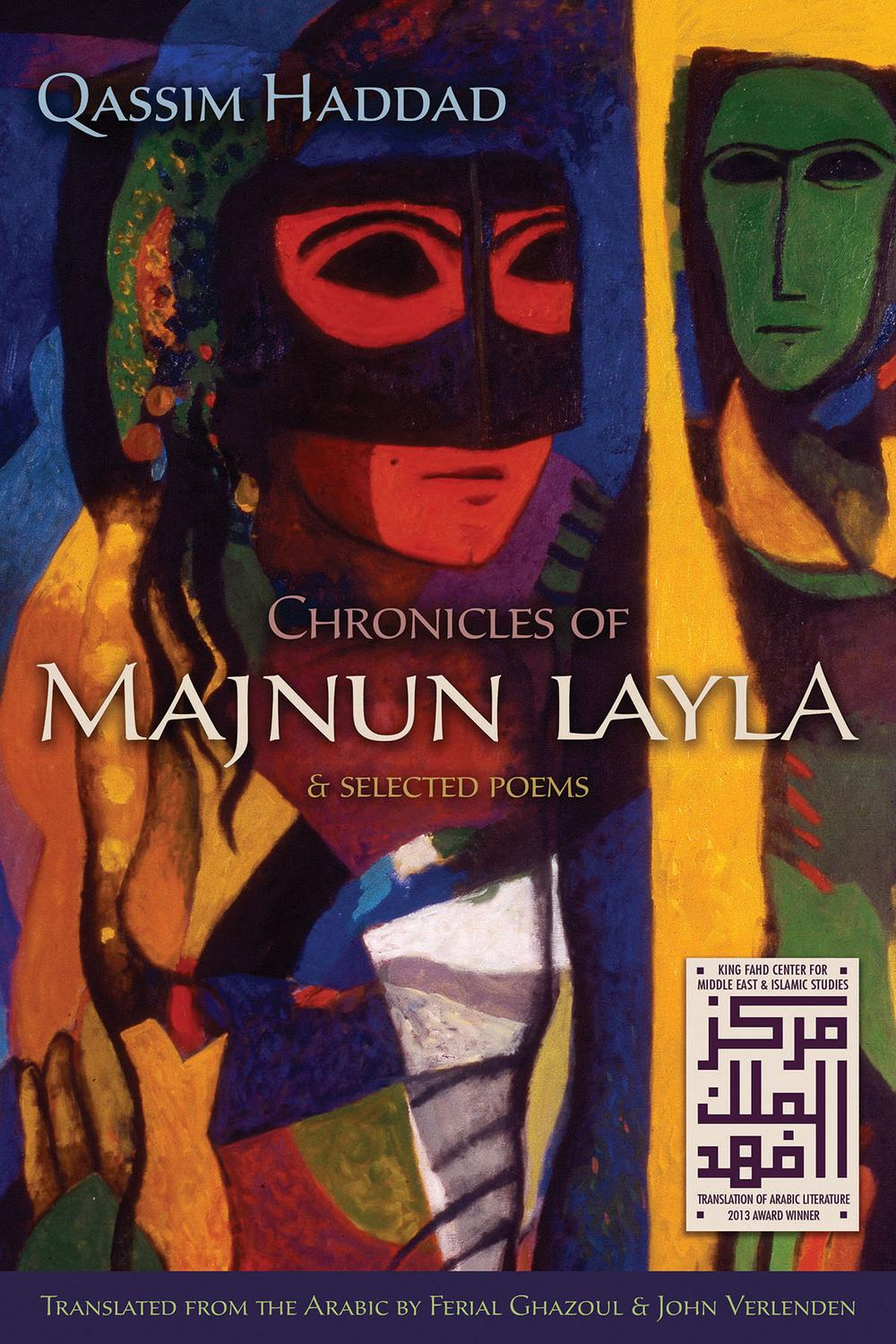 Chronicles of Majnun Layla and Selected Poems by Qassim