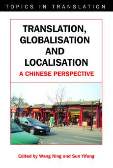 Contemporary Translation Theories Edwin Gentzler Pdf