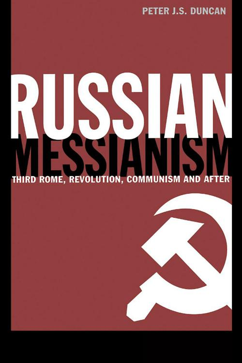 Russian Messianism