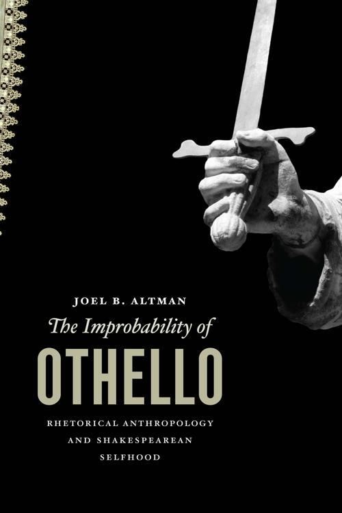 The Improbability of Othello